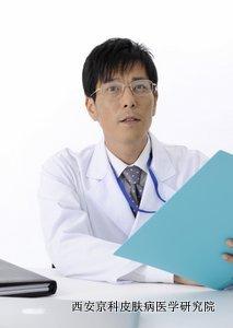 早期牛皮癣有哪些诊断方法