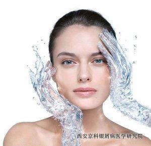 牛皮癣患者怎么洗脸