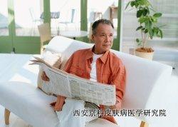 老年人患上牛皮癣的病因