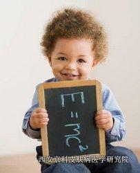 治疗婴儿牛皮癣有哪些要注意